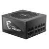 MSI MPG A850GF 850W 80+ Gold Certified Power Supply1